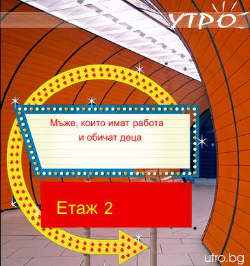 shop29