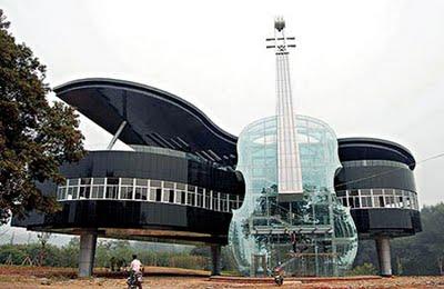 музикални сгради