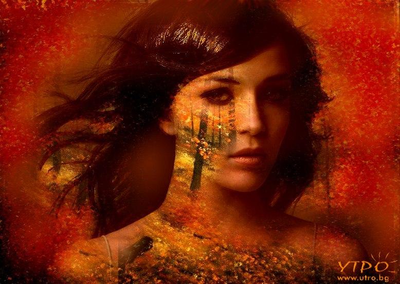 жена през есента