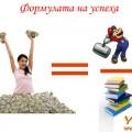 Теорема на богатството