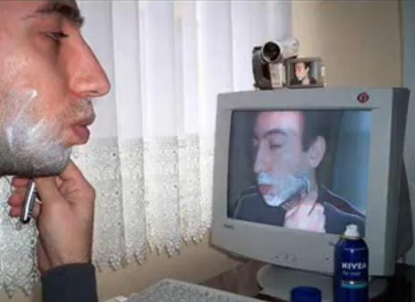 онлайн бръснене