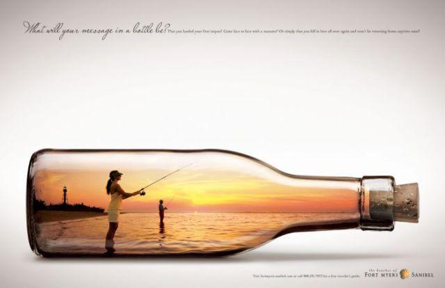 бутилка спомени