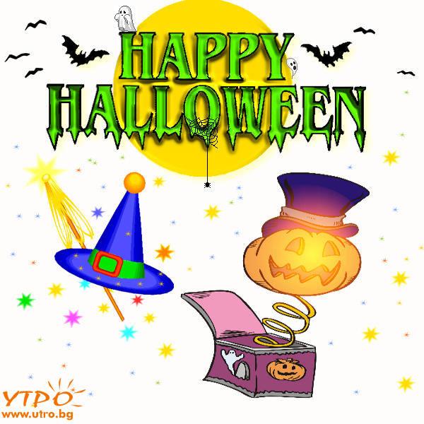 Halloween-happy