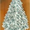 Щедра Коледа