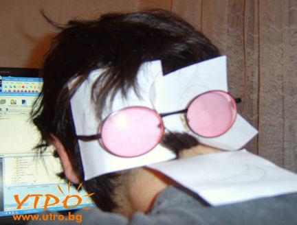 розови очила