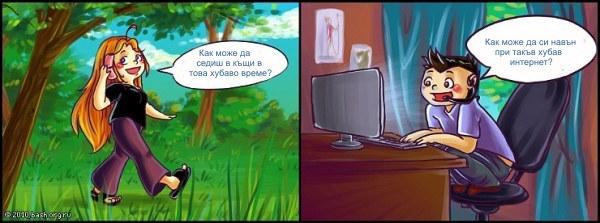 пролетни  карикатури