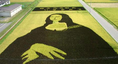мона лиза креатив от ориз