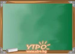 Учителката изпитва в час