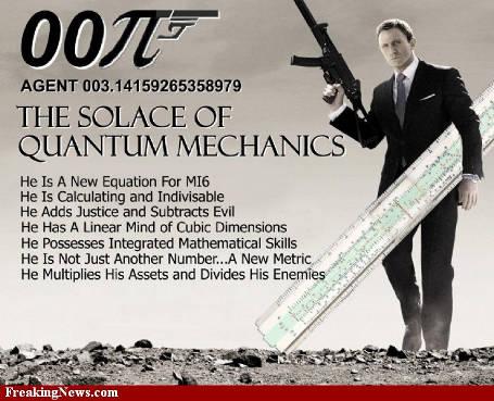 Агент 007