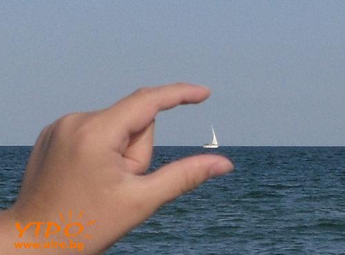 Морето от друг ъгъл