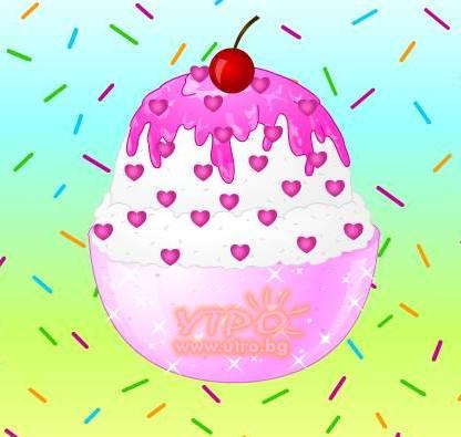 сладолед романтика