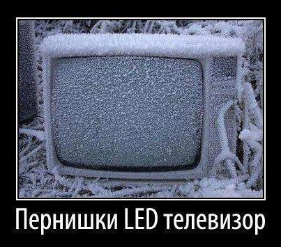 цифрова телевиия