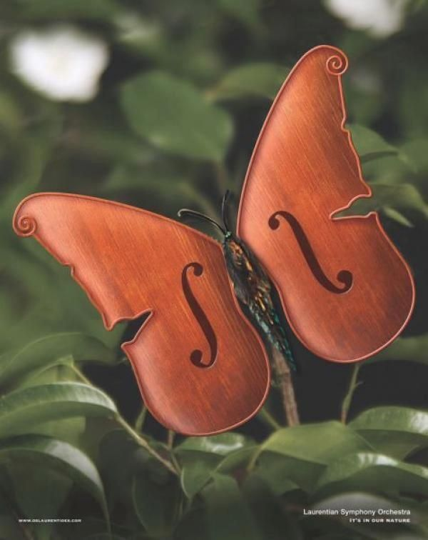 музикални