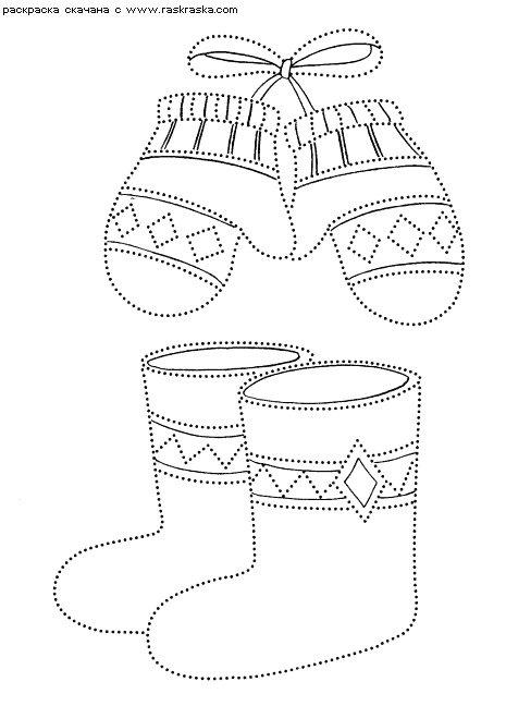 ръкавички и ботушки