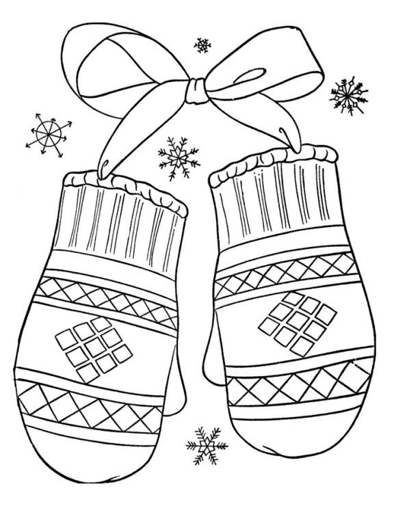 шарени топли ръкавички