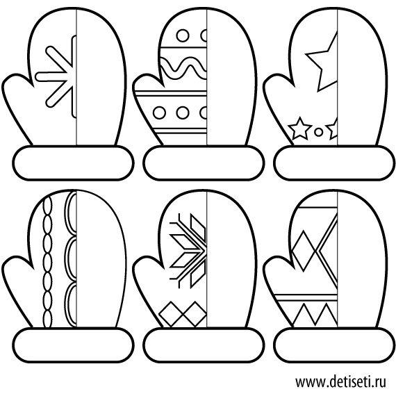 ръкавички за оцветяване и дорисуване