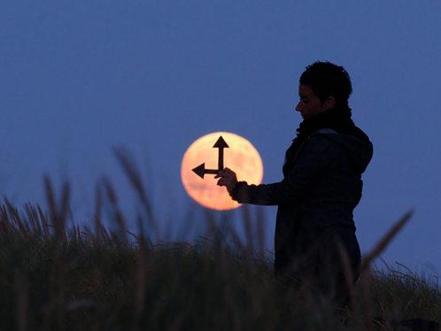 оптически илюзии с луна