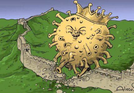 вицове за коронавирус