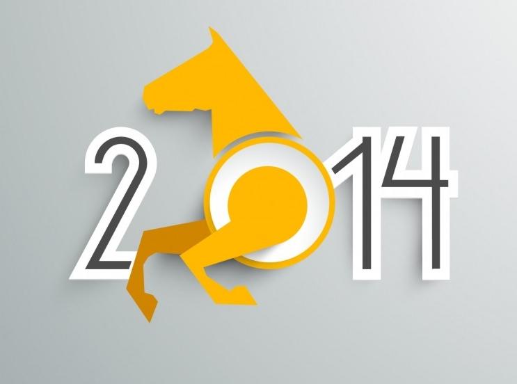 2014 е Годината на коня