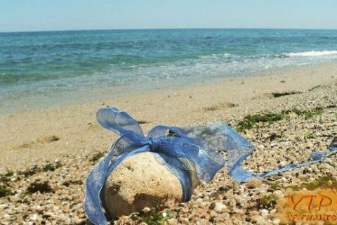 оригинални подаръци, философският камък, размисли, философия, плаж, море, подарък