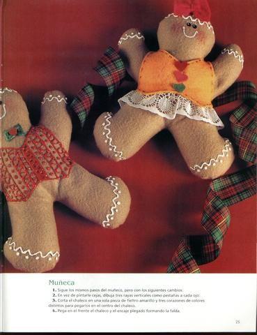 коледни кукли