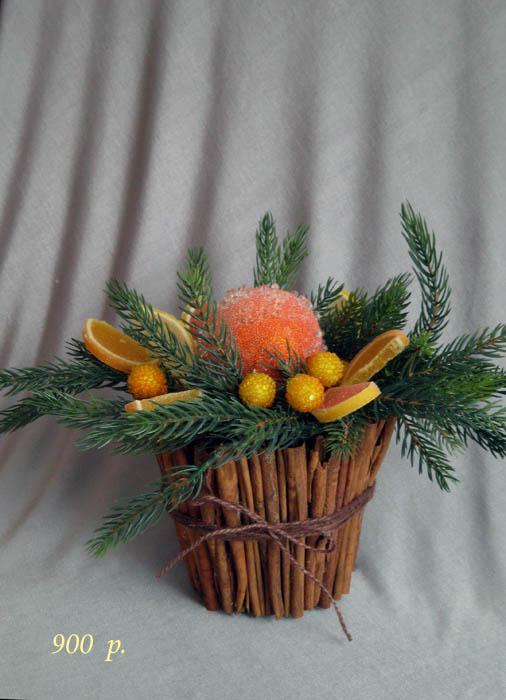 декорация с портокали