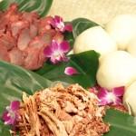 Хавайска екзотика
