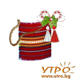 шарена торба