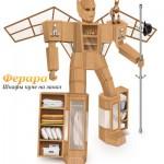 Мебели трансформери