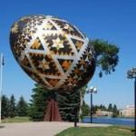 Най-голямото Великденско яйце