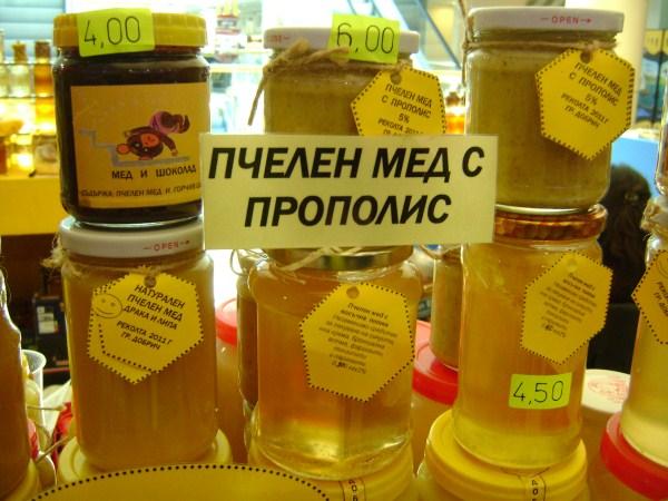 Пчелният мед е много полезен против простуда