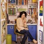 офис в гардероба