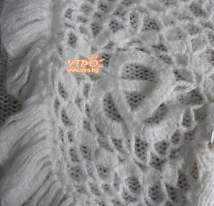 разкошна плетка