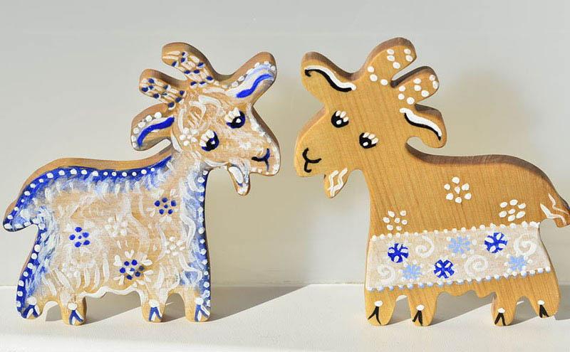 годината на козата