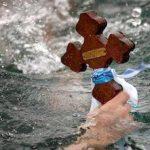 Свето Богоявление (Йордановден) – 6 януари