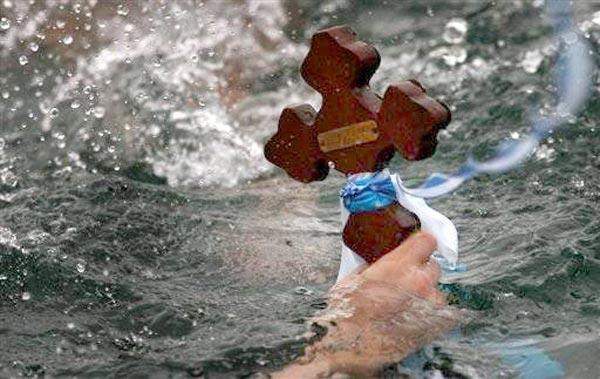 Днес е Свето Богоявление (Йордановден) - 6 януари