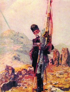 Самарското знаме художник: Ярослав Вешин