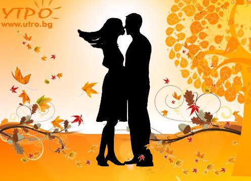 есен целувка