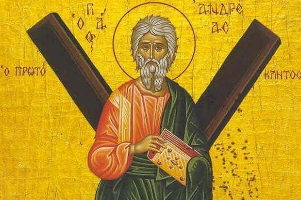 Св. ап. Андрей Първозвани. Днес е Андреевден
