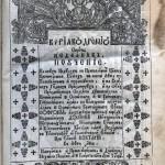 Свети Софроний Врачански