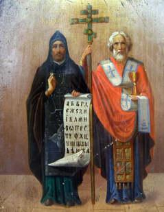 http://www.utro.bg/today/wp-content/uploads/2011/05/sv_Kiril_i_Metodii.jpg