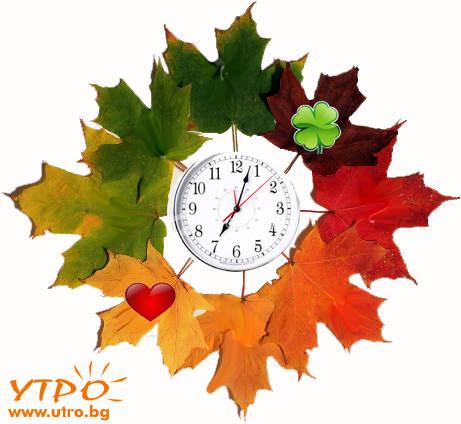 Часовник с есенни листа