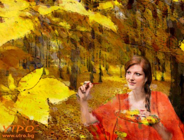 есенна художничка
