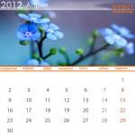 календар 2012 Април
