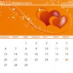 календар февруари 2012
