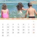 Календар Юли 2012