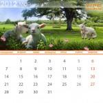 календар 2012 Май