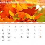 Календар Октомври 2012