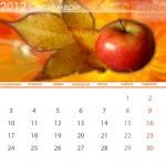 Календар Септември 2012