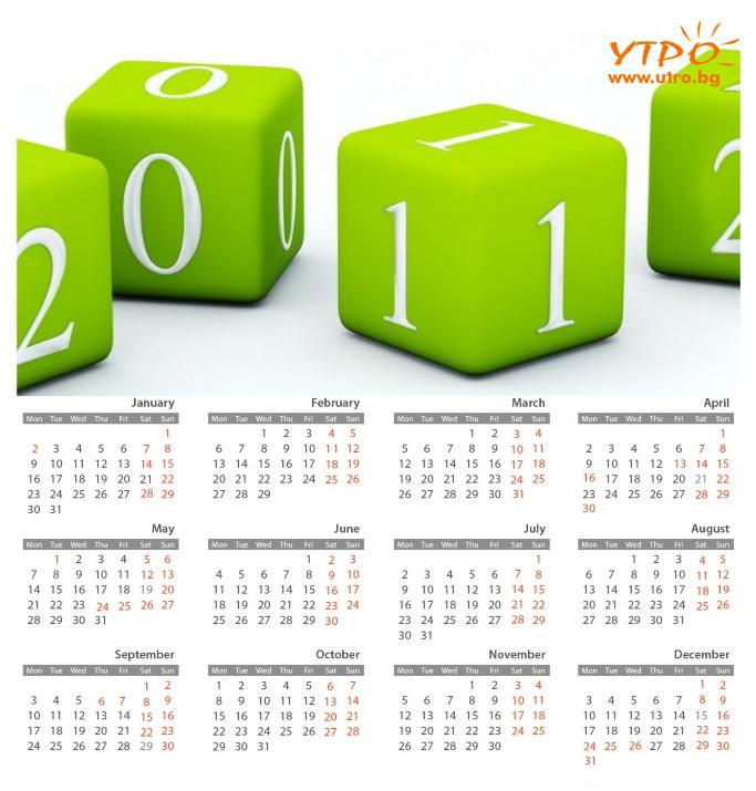 календар на почивните дни 2012